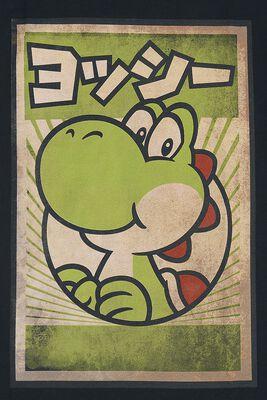 Yoshi - Poster
