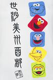 Faces Japan
