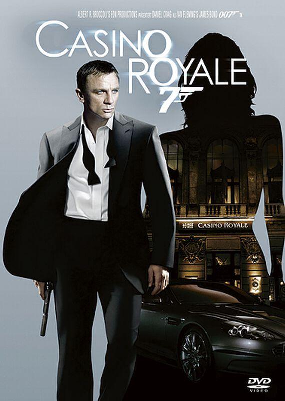 James Bond Slot Machine App